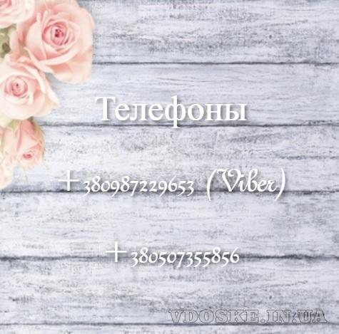 Стихи/проза на заказ, Одесса.Оригинальные поздравления