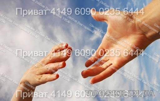 Просим помощи у небезразличных людей. Сбор денег на лечение мамы.