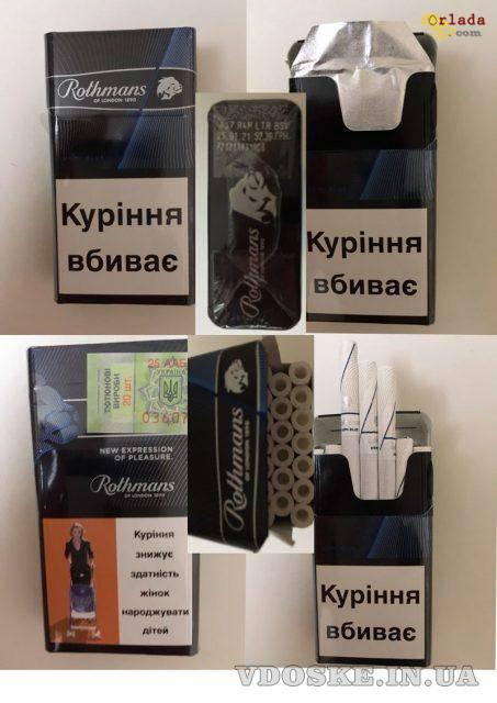 Сигареты с Укр акцизом оригинал оптом и в розницу от 5 блоков