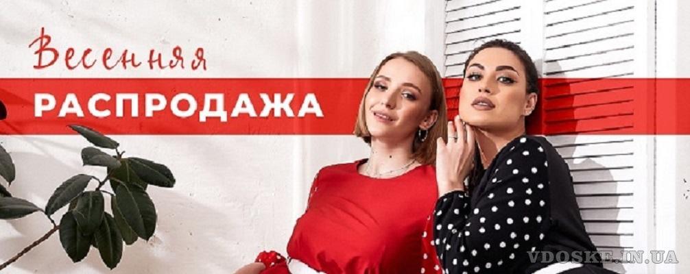 Популярный интернет-магазин одежды для женщин больших размеров в Украине