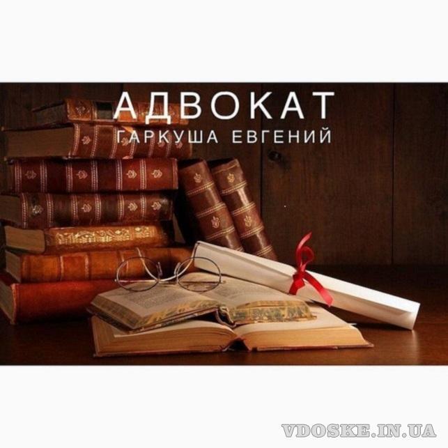 Адвокат по кредитам Киев.