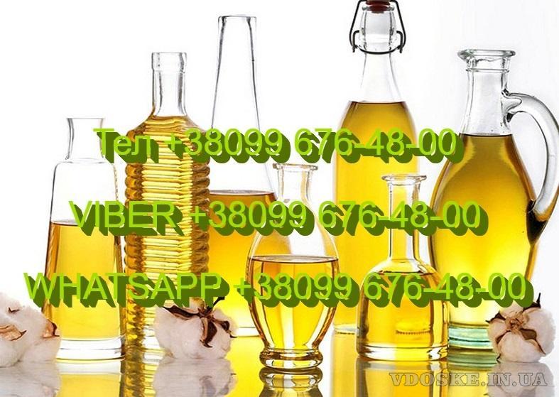 Продам растительное Масло Производства Бразилия, Харьков