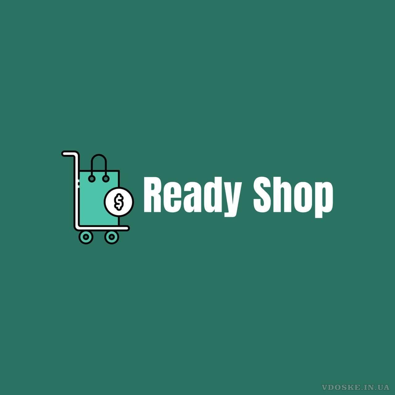 Ready Shop создание и продажа интернет-магазинов