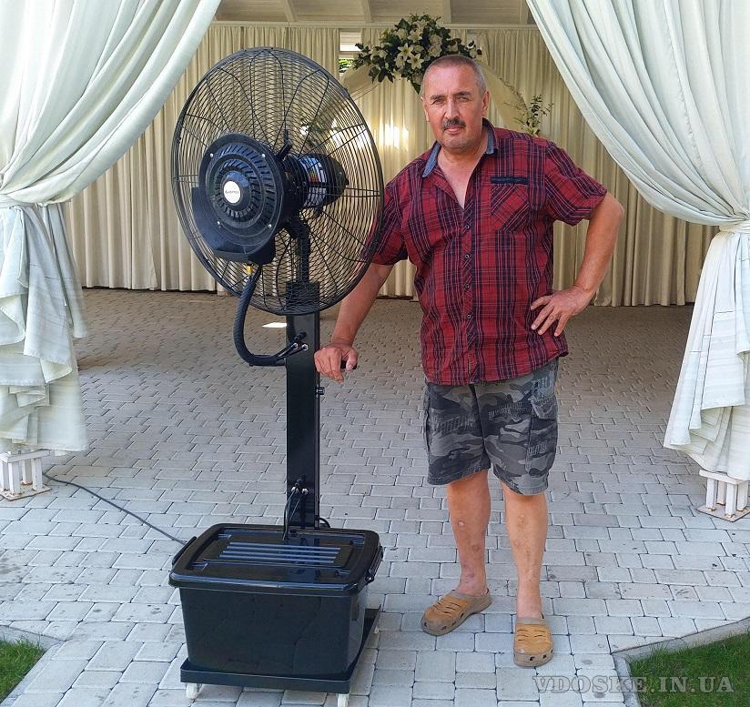 Мобильный вентилятор увлажнитель воздуха для улицы