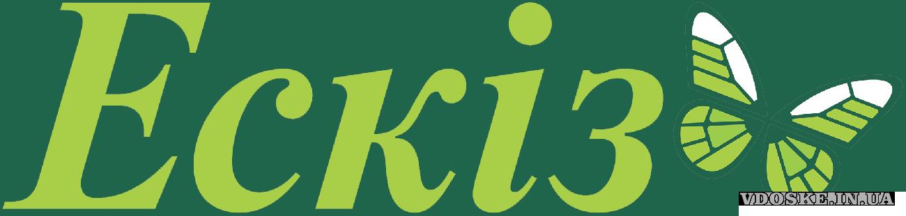 Художественный интернет-магазин «Эскиз»