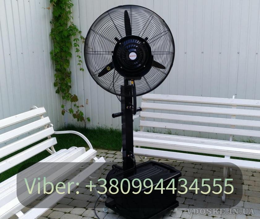 Уличный вентилятор.Переносной кондиционер для террас
