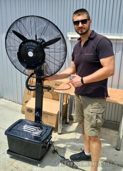 Уличные переносные вентиляторы.Выгодные цены