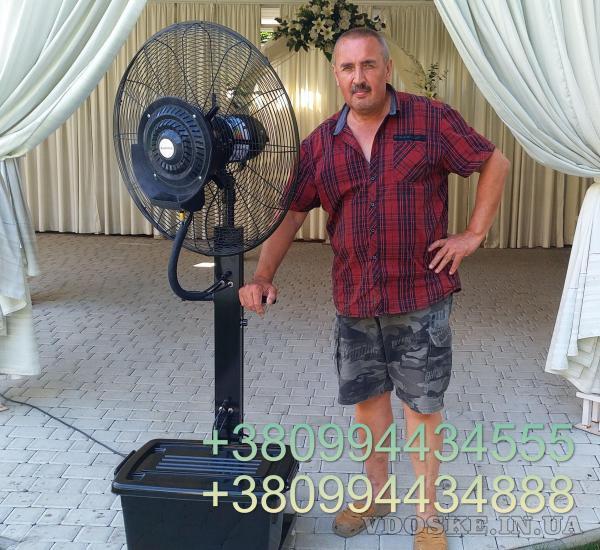 Вентиляторы-увлажнители для открытых площадок
