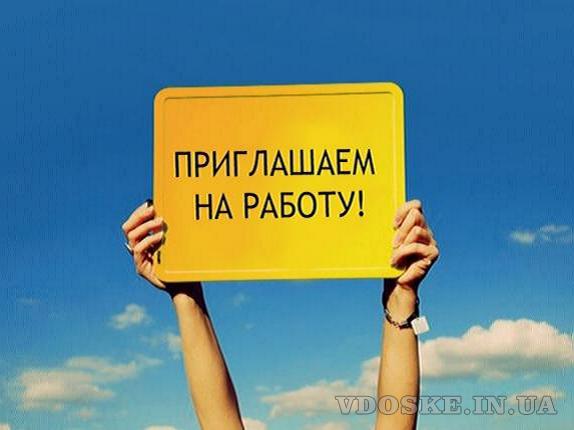 Слесаря по ремонту карданных валов требуются в Киеве.