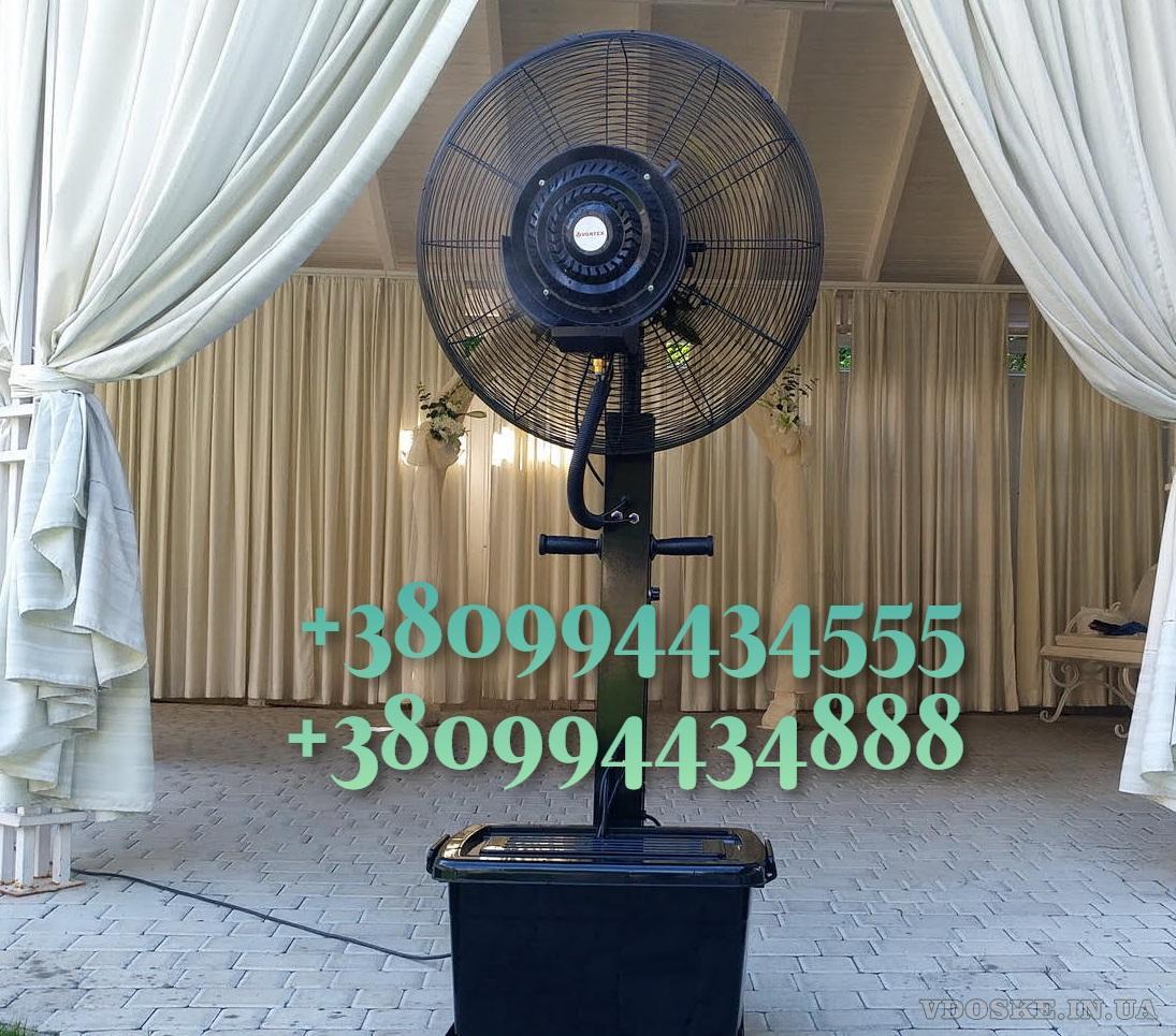 Вентилятор с туманообразованием.Переносной увлажнитель