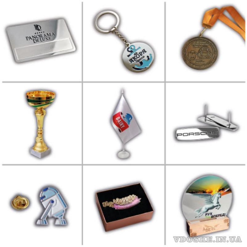 Изготовление сувенирной продукции и наград под заказ