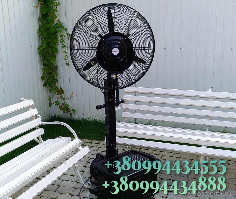 Уличный вентилятор-кондиционер стуманообразованием