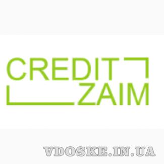 Оформить creditzaim