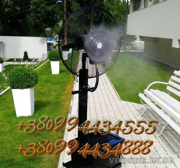 Экологичныеуличные вентиляторы-увлажнители