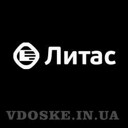 Визуально-измерительный контроль - оборудование Литас