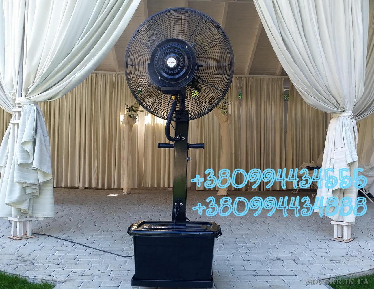 Переносныеуличные вентиляторы с распылением воды