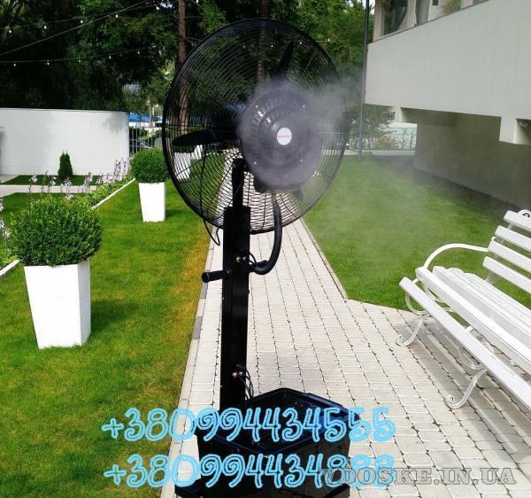 Современные уличные вентиляторы-увлажнители