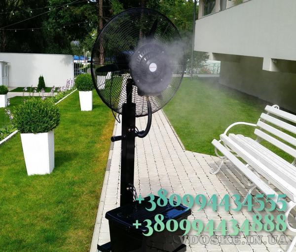 Мобильные уличные вентиляторы-увлажнители