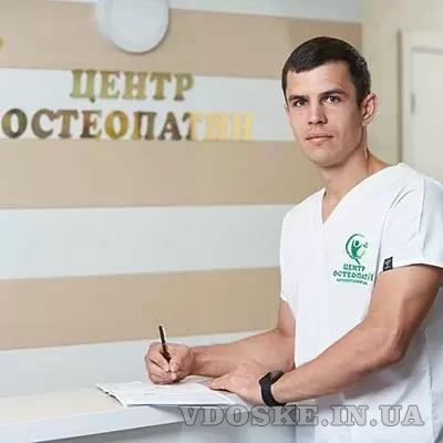 Прием ортопеда-травматолога в Харькове