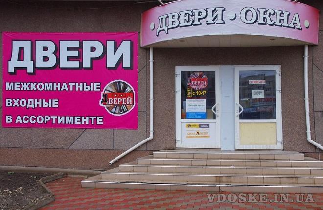 Двери входные и межкомнатные в Луганске