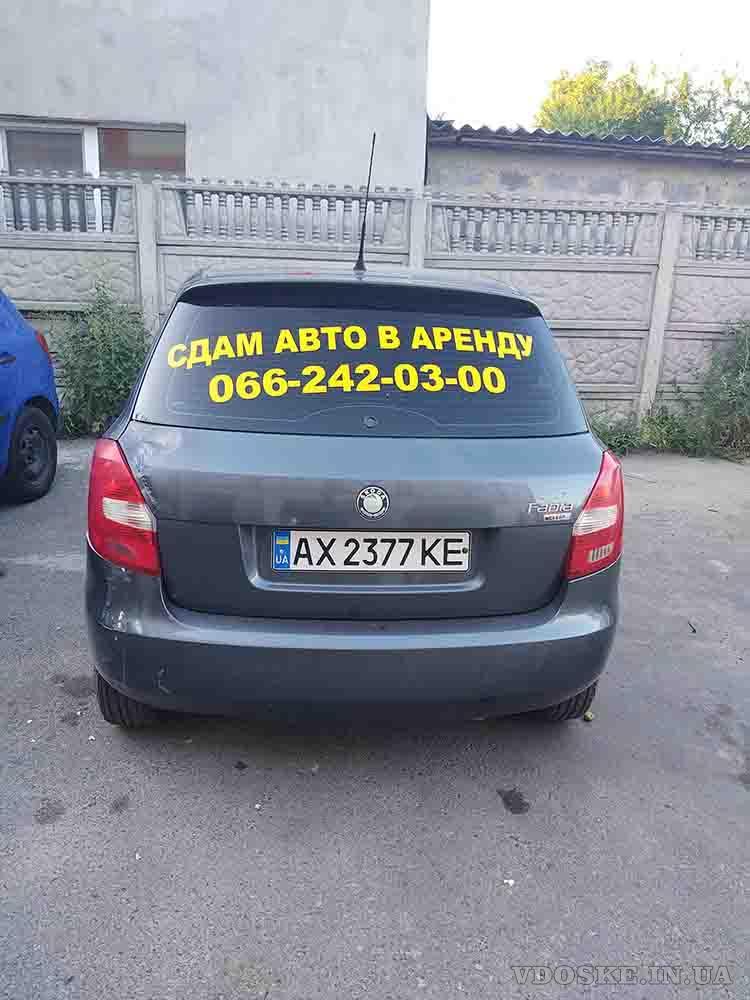 Сдам авто в аренду Харьков. Работа в такси Харьков.