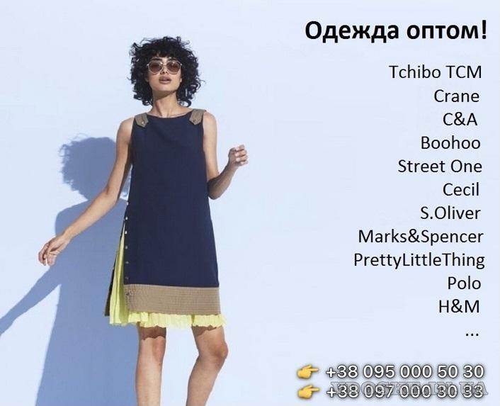 STOCK / Предлагаю одежду и обувь сток с Европы и США!