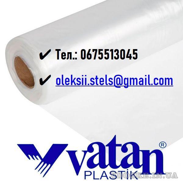 ✔ Купить Турецкую ПЛЕНКУ для Теплиц ✔ VATAN PLASTIK