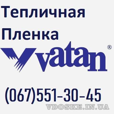 ⏩ Парникова Плівка VATAN PLASTIK (Туреччина), Багатошарова Плівка для ТЕПЛИЦІ.