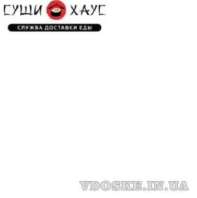 Доставка суши, пиццы, роллы в Луганске