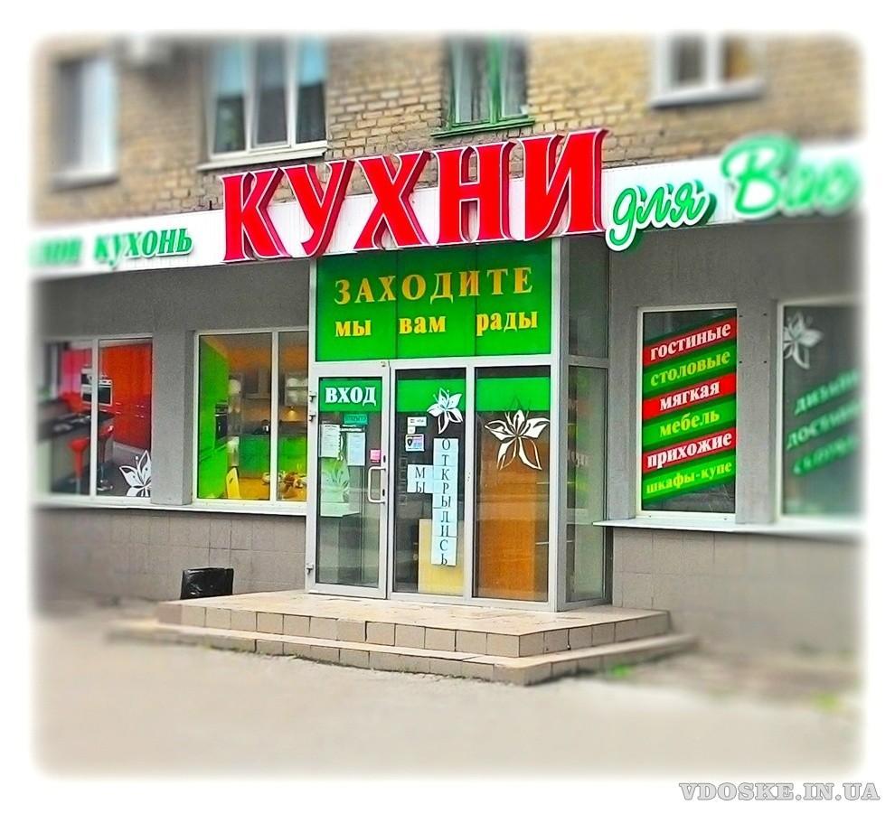 Мебель в Луганске и ЛHР