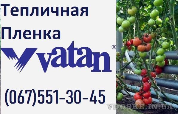 ⏩  Купить Пленку для Теплицы VATAN PLASTIK в ХАРЬКОВЕ.