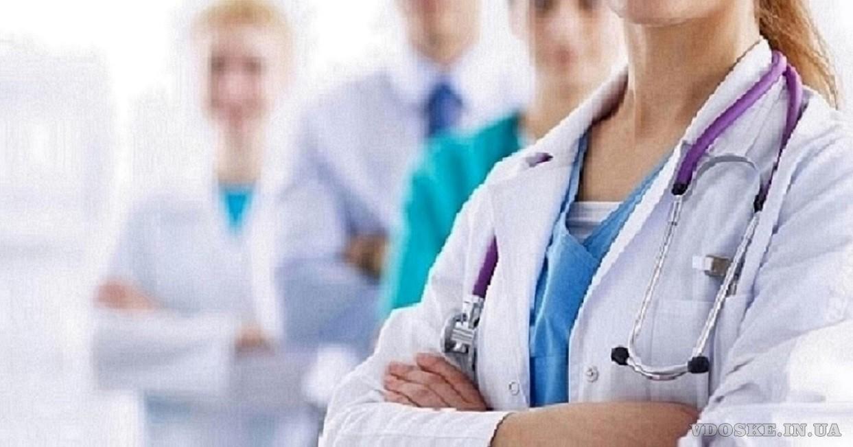 Купить медкнижку без врачей Киев.