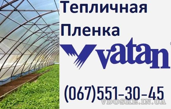 ✔ Купить Турецкую ПЛЕНКУ для Теплиц УМАНЬ ✔ VATAN PLASTIK