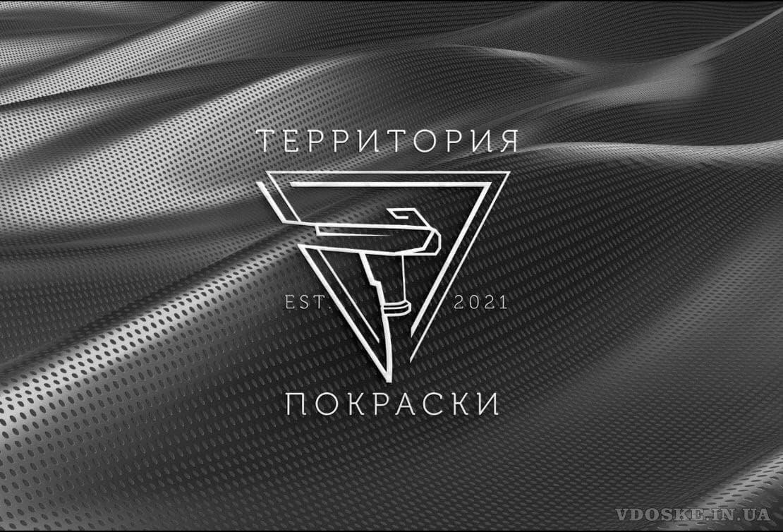 Услуги порошковой покраски металлоконструкций в городе Харькове