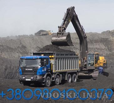 Перевозка сыпучих грузов: щебень, грунт, песок