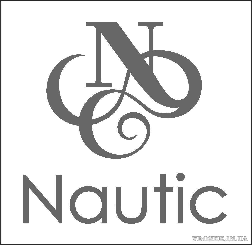 Торговая марка nautic, производимая в Украине из высококачественных материалов