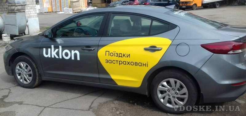 Работа в такси. Выплаты за бренд. Харьков