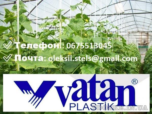 Купить тепличную пленку VATAN PLASTIK.