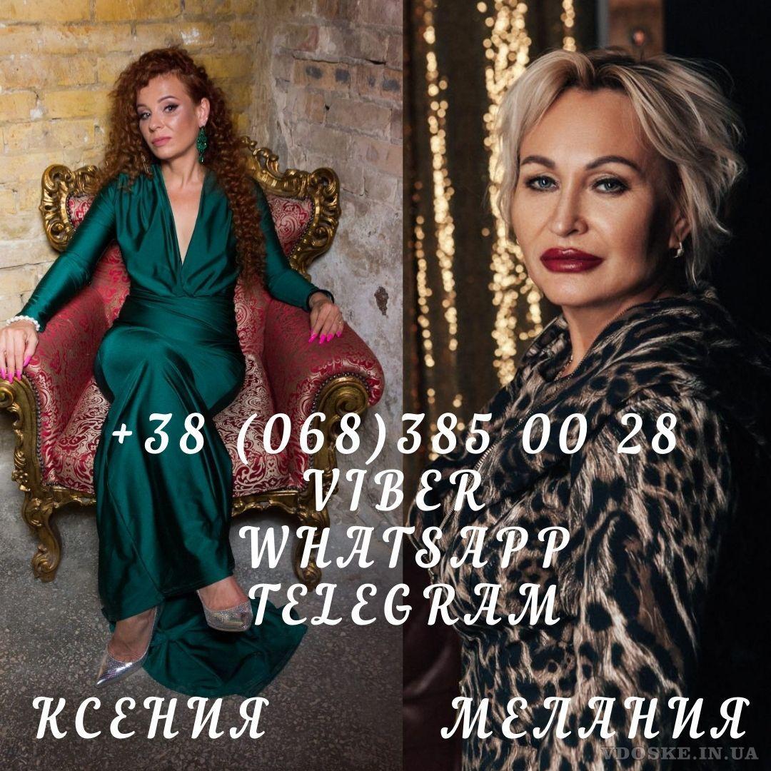 Услуги астролога Киев. Помощь мага Киев. Любовные обряды. Гадание.