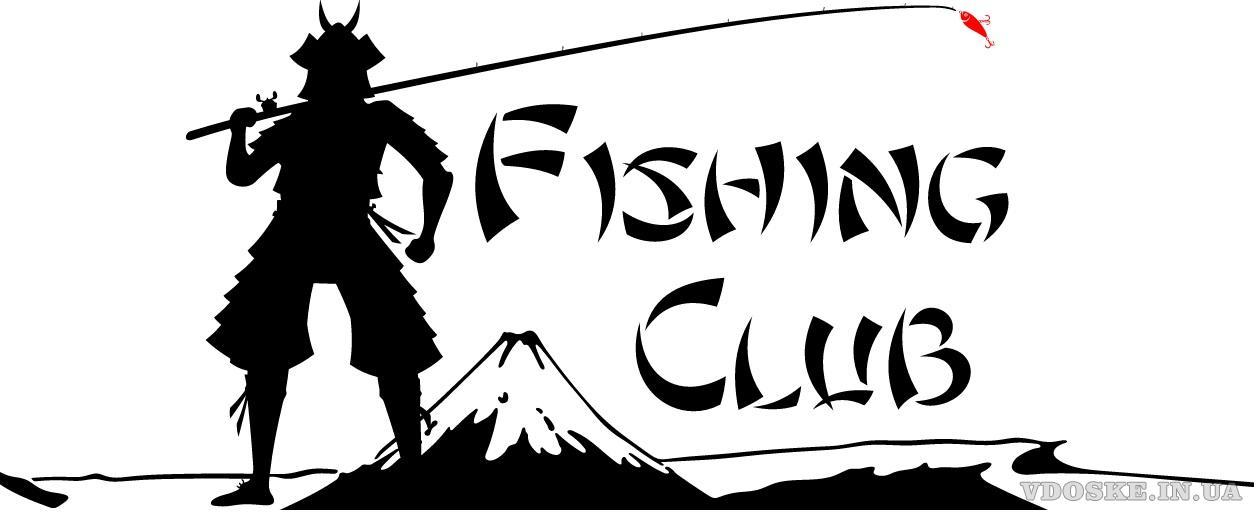 Fishingclub товары для рыбалки