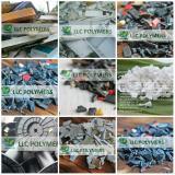 Куплю лом и отходы полистирола УПМ