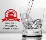 ЛУЧШАЯ ЦЕНА!!! Водка, Коньяк, Спиpт Люкс 96,6%. ГOCT. Завод.