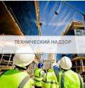Сварочные работы Киев лучшие цены