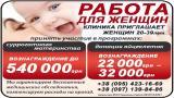 Сотрудничаем с суррогатными мамами и донорами яйцеклеток