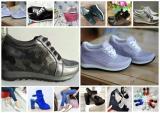 Обувь собственного производства