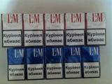 Продам оптом сигареты LM и LM (loft) Оригинал!