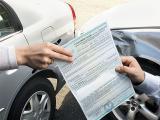 Страхование автомобилей (каско,осаго)