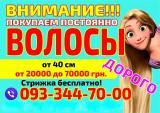 Строительство ангаров в Украине.