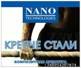 http://nano-sk.com/