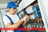 Работа в Польше от 25000 грн. Электромонтажник. Официальное трудоустройство